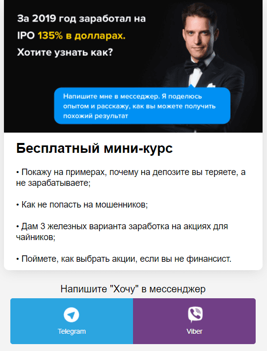 Kondrasovinvest.ru