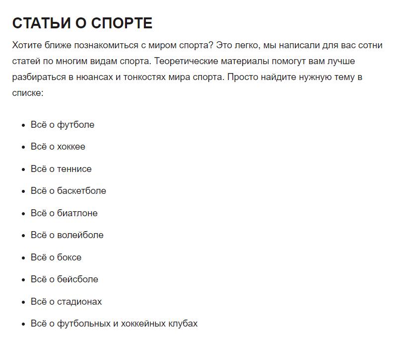 Статьи Alvin Almazov