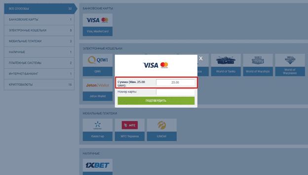 Как вывести деньги с 1xbet на банковскую карту через телефон [PUNIQRANDLINE-(au-dating-names.txt) 34