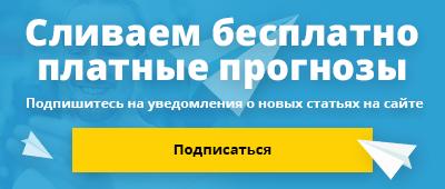 Лучшие капперы россии форум [PUNIQRANDLINE-(au-dating-names.txt) 56
