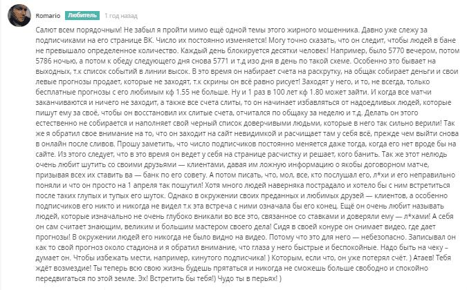 Отзывы Мурад Атаев