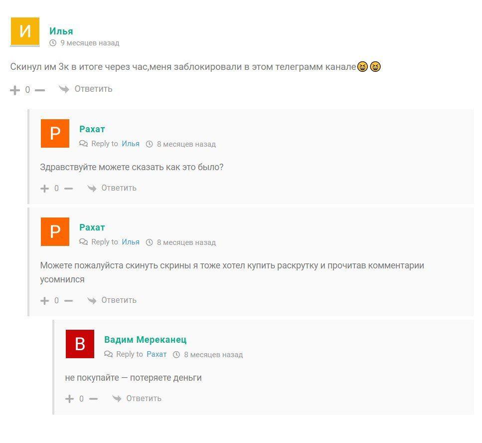 WinBet отзывы