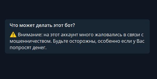 капча бот телеграмм