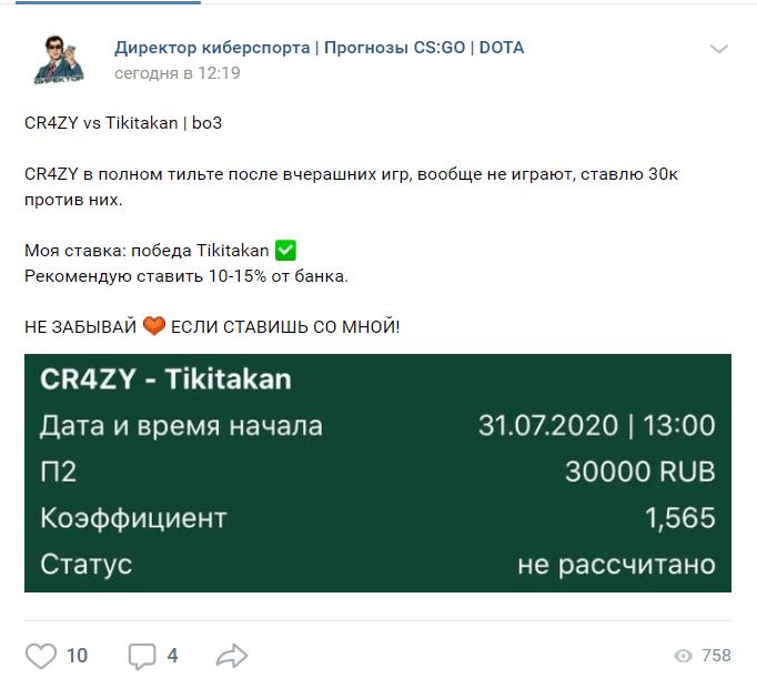 директор киберспорта статистика