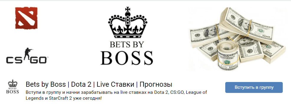 bets by boss