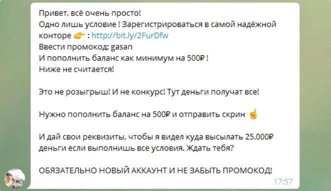 Давид Гасанов отзывы