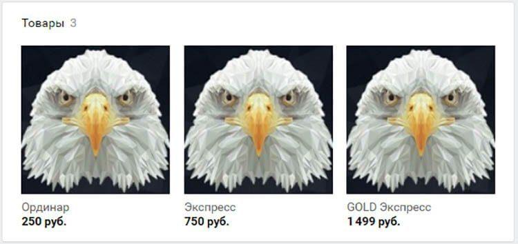 eagle bet цена