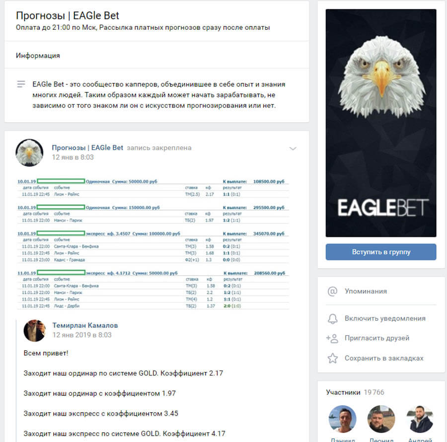 eagle bet