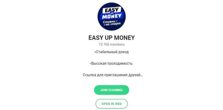 easy up money