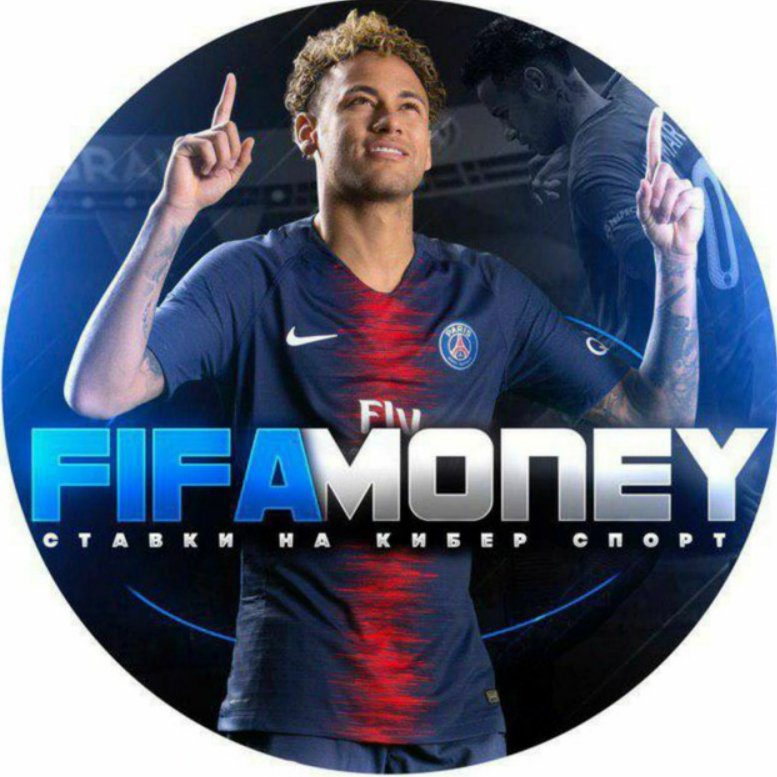 fifa-money-v-telegramme