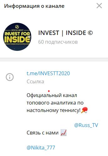 InsideInvest