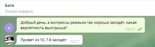 михаил титов отзыв
