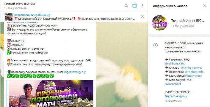 richbet-v-telegram
