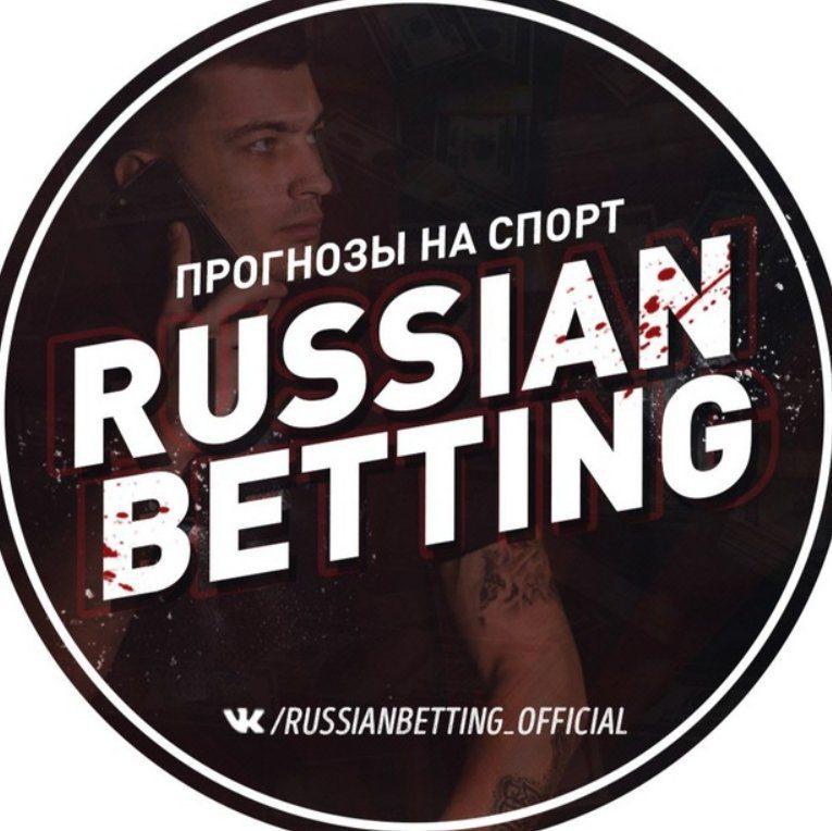 Russian-Betting