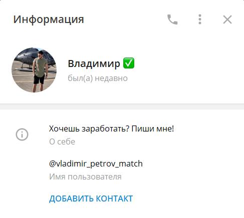 Владимир Петров информация