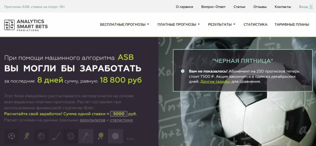 Gamblingsupport.ru_