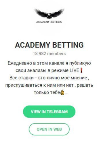 Отзывы Money Team Academy Betting