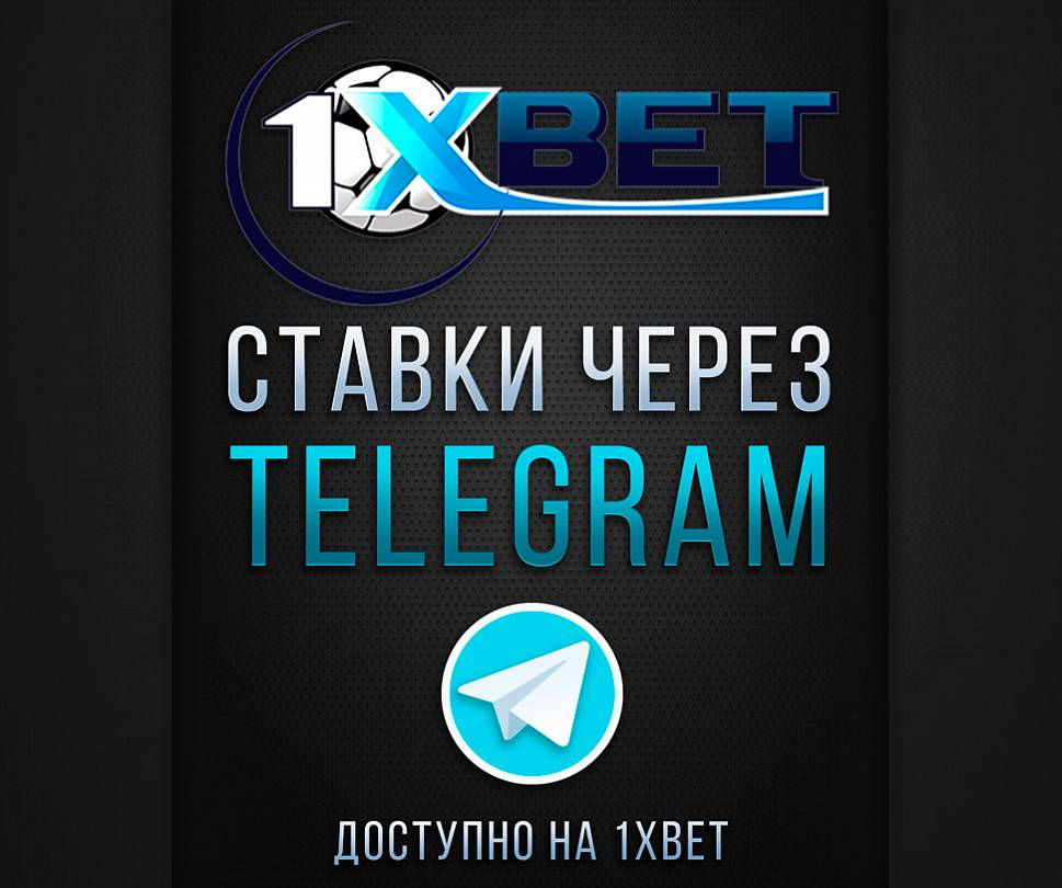 telegram_1xbet
