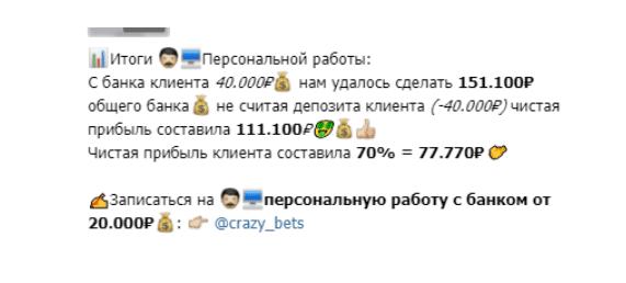 betmania статистика