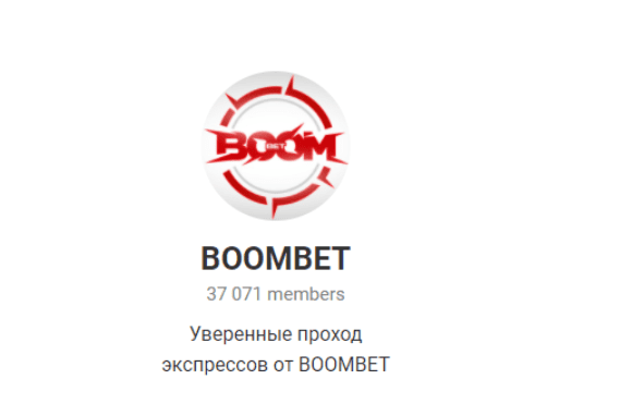 boombet телеграмм