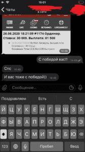 Отзывы в телеграмм Поляк Ставит