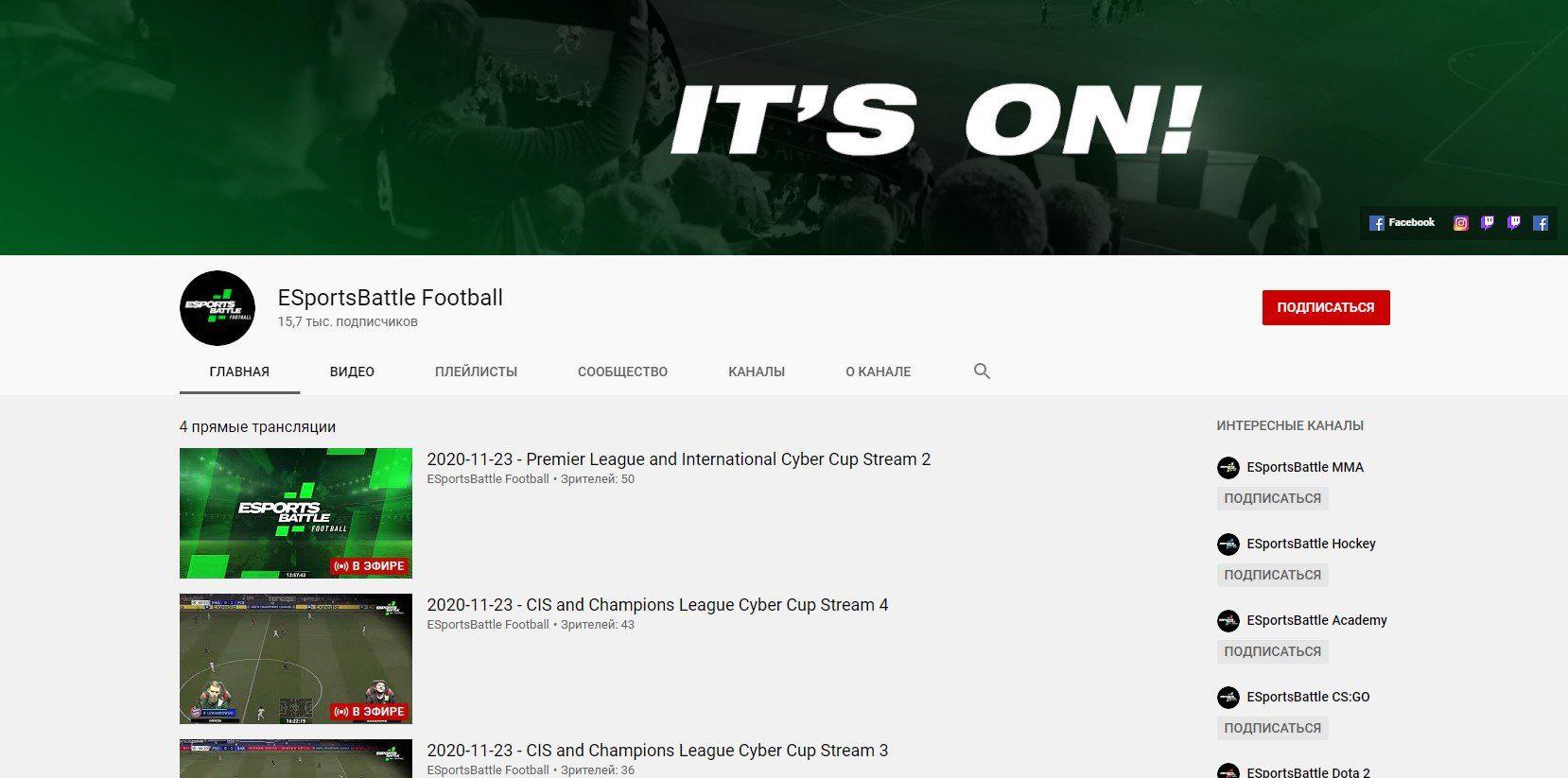 ESportsBattle Football youtube