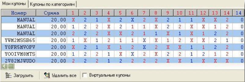 Инфотото интерфейс