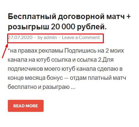 Kapper Russia внешний вид сайта