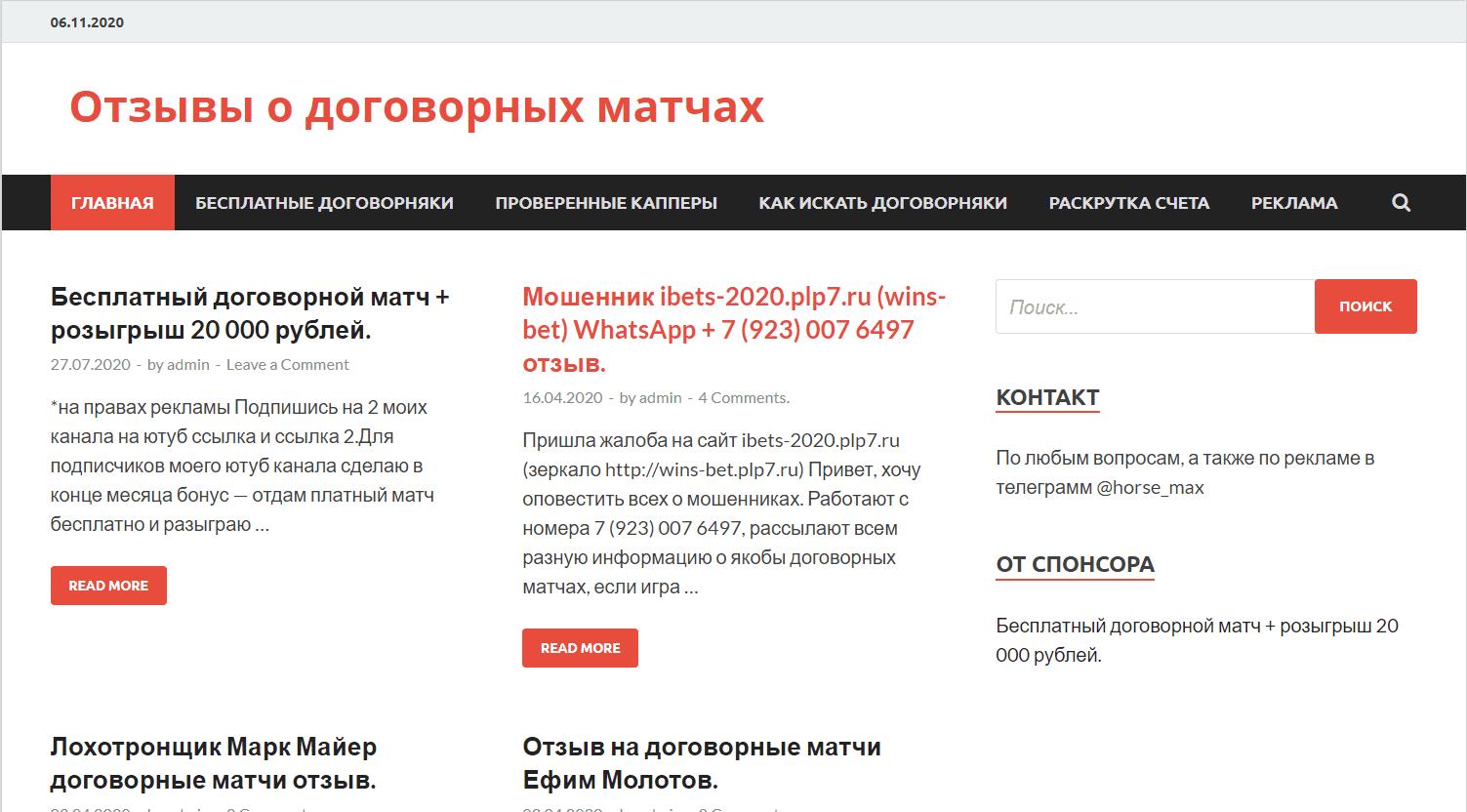 Kapperrussia официальный сайт