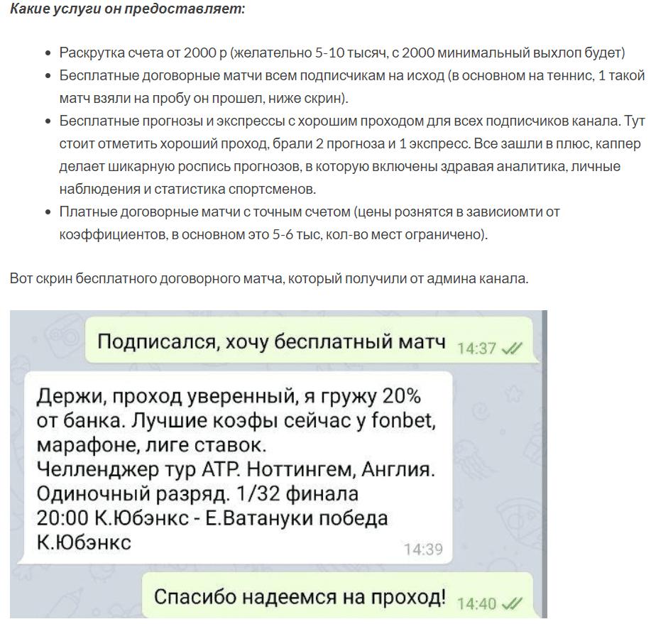 Kapperrussia раскрутка счета