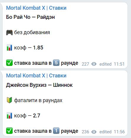 MK прогнозы в телеграмм