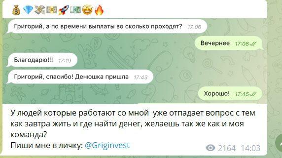 Griginvest