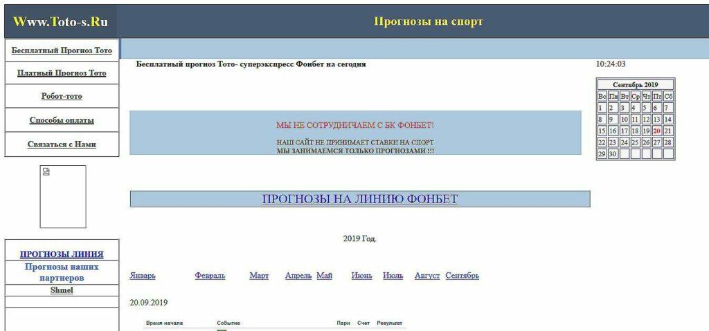 tutus1