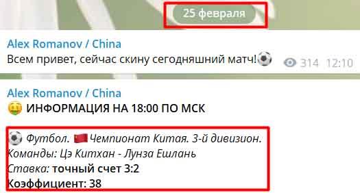 alex romanov коэффициент