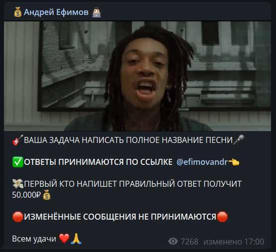 Андрей ефимов принцип работы