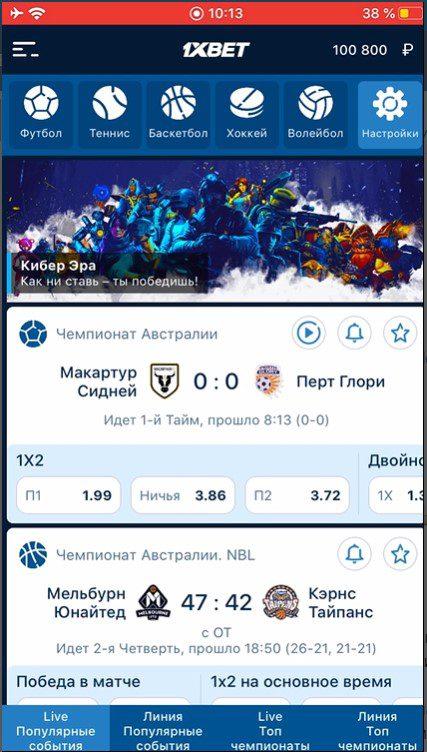 benefit result отчет по матчу