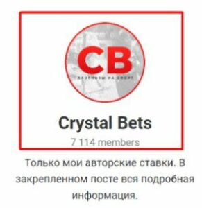 crystal bets