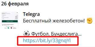 давид елизаров телеграмм