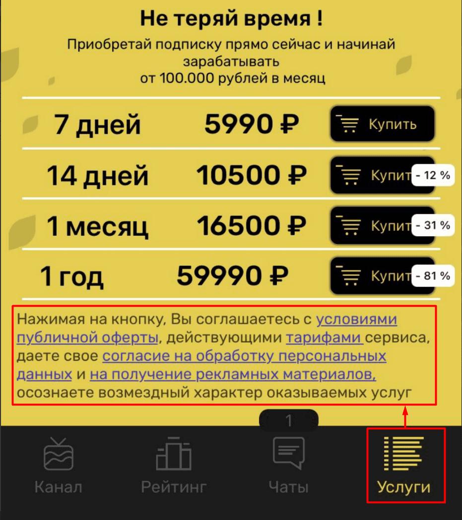 DGBet тарифы
