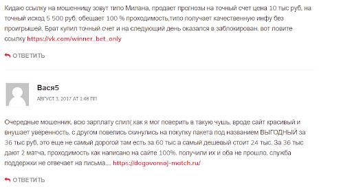 Отзывы о телеграм канале Диванный Аналитик