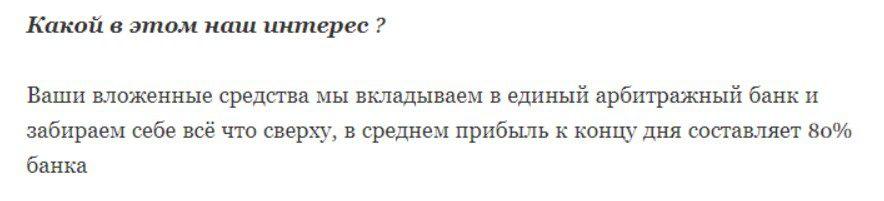 эдуард орлов арбитражный банк