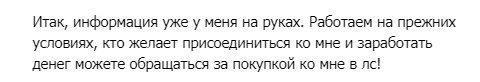 гикбреинск инсайд