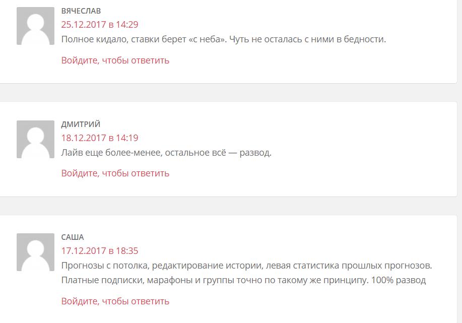 Илья Нестеров отзывы