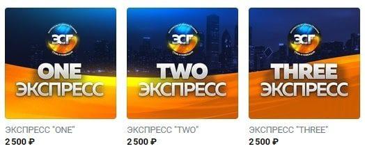 Цены каппера Сергей Громов