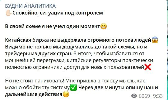 Будни аналитика от Сергей Кравченко