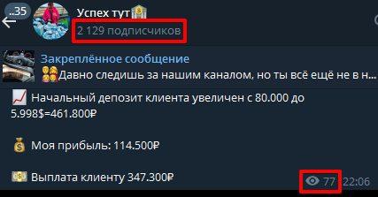 Телеграмм-канал Александра Котина
