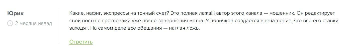 Александр Ермолаев – отзывы