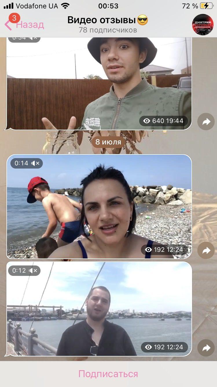 Видео отзывы о каппере Дмитрии Воробьеве