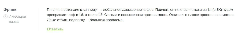 Телеграмм Бен Брунович - отзывы