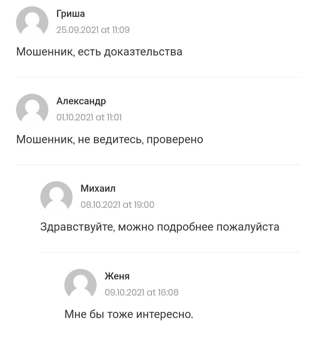 Express Bet Экспрессы Сергей Соколов — отзывы